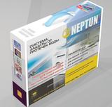 Нептун-3